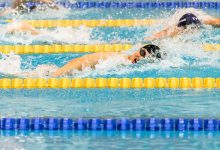 Photo of Six Tips For Great Swimming